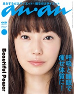 mag15