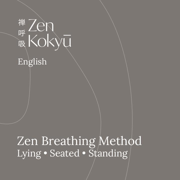 Zen Breathing Online Video